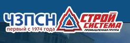 Челябинский завод профнастила и Строй система