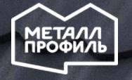 """ГК """"МеталлПрофиль"""" в Челябинске"""