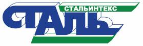"""поставщик """"Стальинтекс"""""""