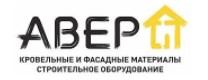 "ООО ""АВЕР"" в Барнауле"