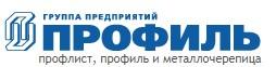 Группа компаний Профиль в Ярославле