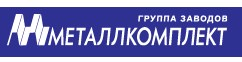 Металлокомплект в Казани