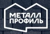 Металл Профиль в Новосибирске