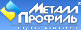 Фото: Металлпрофиль Саратов