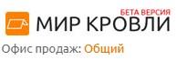 Мир Кровли в Обнинске