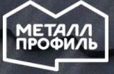 МеталлПрофиль Нижний Новгород