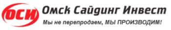 Омск Сайдинг Инвест