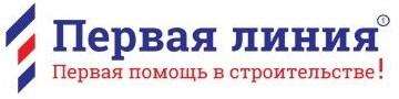 Первая линия в Барнауле