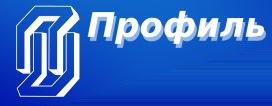 Фото: Компания «Профиль», Ярославль