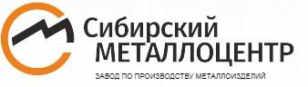 «Сибирский металлоцентр» в Барнауле