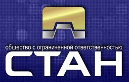 Фото: ООО «Стан», Уфа