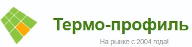 Термо Профиль в Самаре