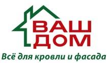 """""""Ваш Дом"""" в Пензе"""