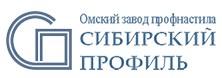 """Омский завод """"Сибирский профиль"""""""
