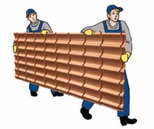 Типовая Инструкция Охрана Труда