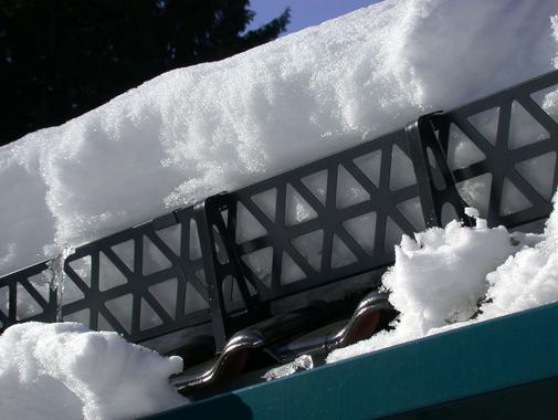 Фото: Снегозадерживающая решетка
